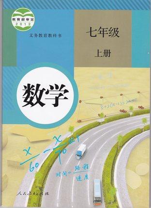 设计数学书封面